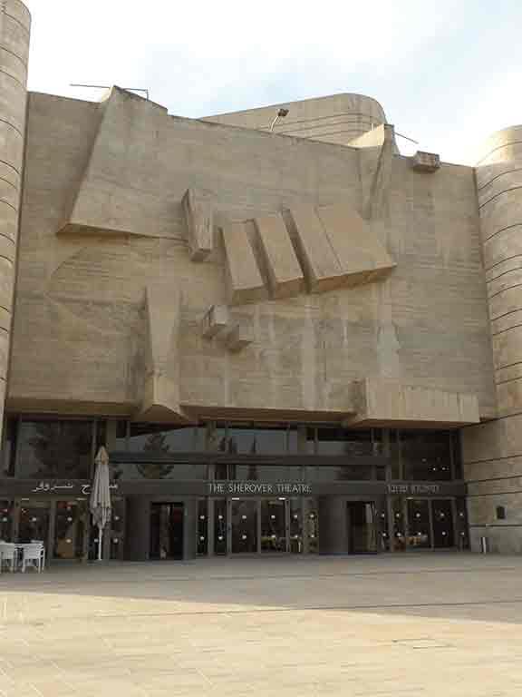 Jerusalem Theatre