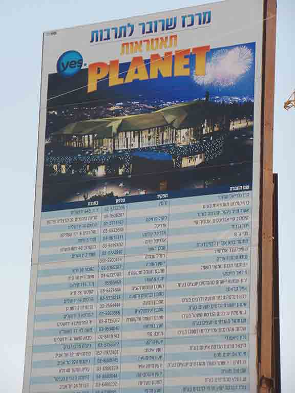 Planet Theaters